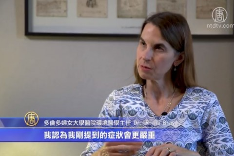 5G技術不斷發展 專家提醒警惕輻射過敏症 (新唐人電視台 16/7/2019)