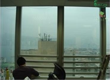 觀塘保華企業中心 (玻璃貼)